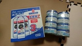 2016-3-14ツナ缶など (400x225).jpg