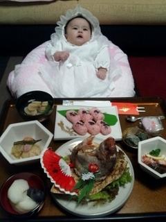 お食い初め開始 (300x400).jpg