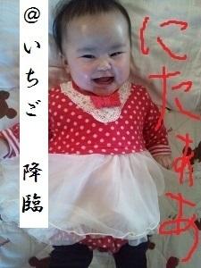 たくらみ笑顔 (225x300).jpg