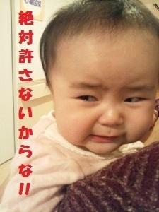 激泣き3 (225x300).jpg