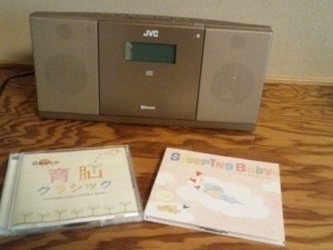 赤ちゃん用CD (300x225).jpg